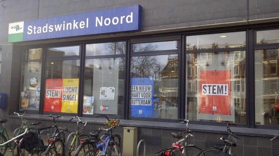 stadswinkel-rotterdam-noord